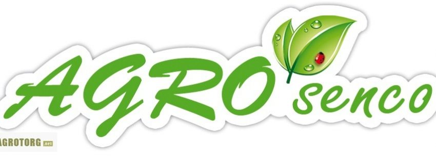 Ключи к успешному экспорту  презентует компании Agro Senco на Международной конференции «От земли до готового продукта» для отраслей садоводства и переработки