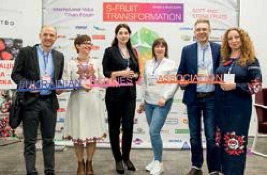 Форум «S-Fruit Transformation»: світові тенденції розвитку плодово-ягідного сектору
