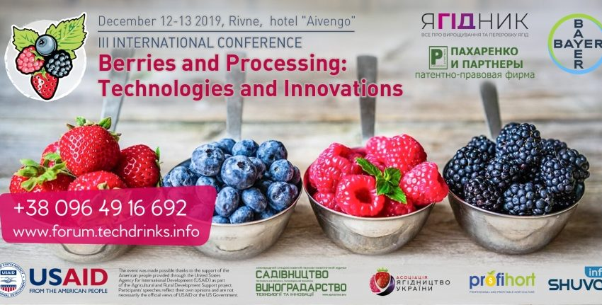 """Berry and Processing: Technologies and Innovations"""" The 3rd international scientific-practical conference for the representatives of the berry and processing industries will take place on 12-13 December 2019. Venue: Hotel-restaurant complex """"Aivengo"""""""